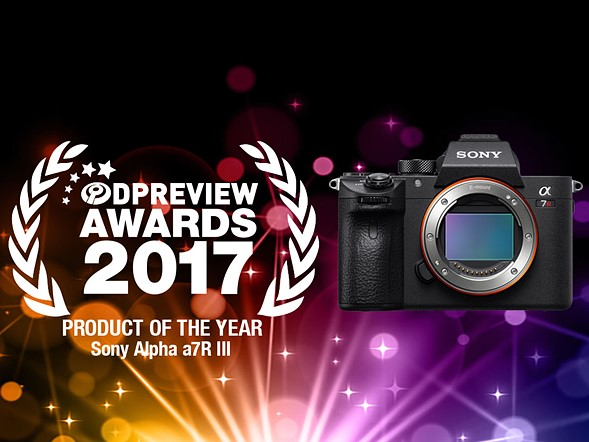 awards-product-of-the-year-2017_1