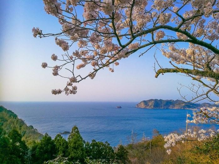 japan park 28